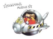 Robotnik 28