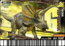 Arrhinoceratops - Dinosaur King  Arrhinoceratops...