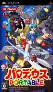 Parodius