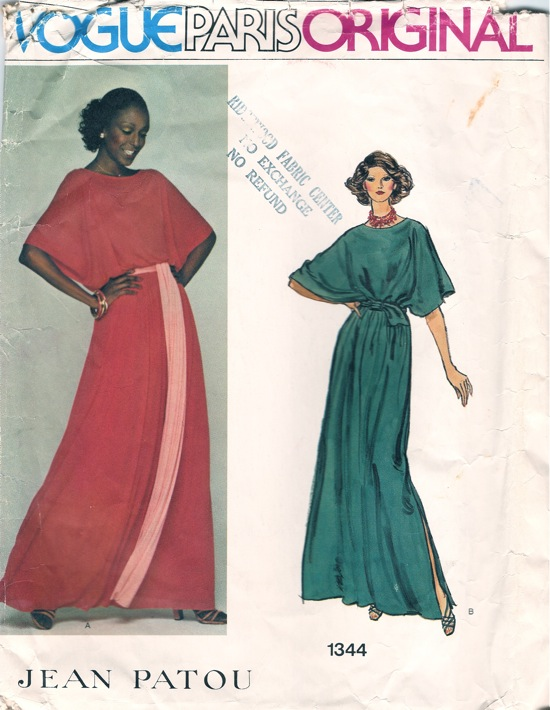 Vogue 1344 Patou Billie Blair 1970s maxi lounging dress 1970s pattern