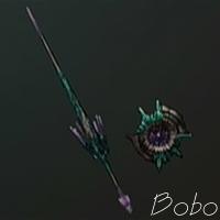 Arboles de armas[Incompleto] Bluecrater