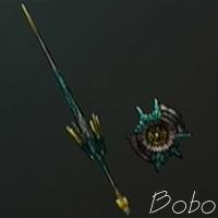 Arboles de armas[Incompleto] Smaltcrater3