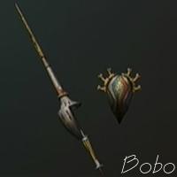 Arboles de armas[Incompleto] Bonelance