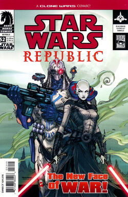 Swr52cover