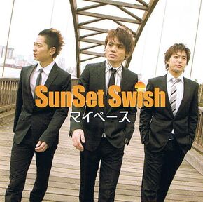 SunSet Swish