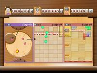 Maboshi Screen