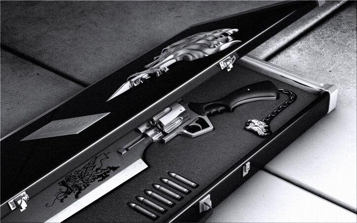 Las Gunblades en final fantasy 724px-Case