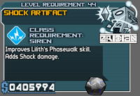 Level6SirenShockArtifact