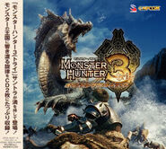 MH3-Soundtrack
