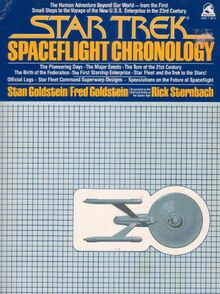 Spaceflight chronology