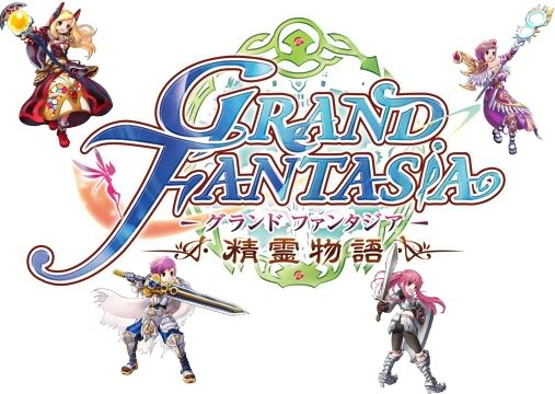 GrandFantasia