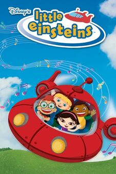 Little-einsteins
