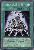 InfernoRecklessSummon-SD18-JP-C