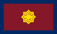 Standard of the Salvation Army.svg