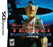 SMT Strange Journey ENG
