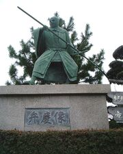 Benkei-statue