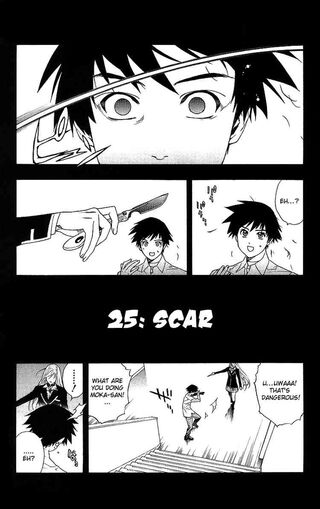 Rosario + Vampire Manga Chapter 025