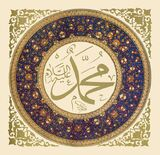 Aziz efendi-muhammad alayhi s-salam