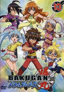 Bakugan Battle Brawlers Vol13 DVD