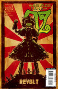 Marvelous Land of Oz Vol 1 3
