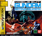 Mobile Suit Gundam Side Story - The Blue Destiny Coverart