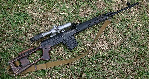 Dragunov ( Keskin nişancı tüfeği)