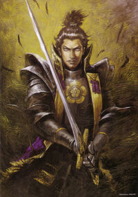 Nobunaga-sw3-art