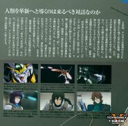 00 Gundam Movie News III