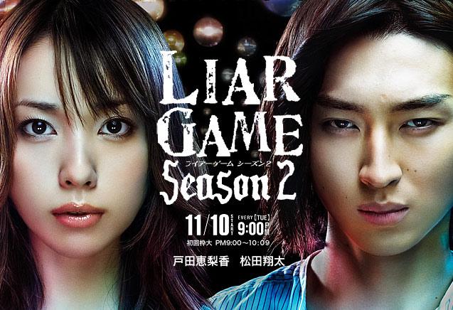 Dramas, Doramas LiarGame2-banner