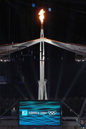 2004 Athenian Olympic Cauldron