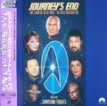 TNG Journey's End LD.jpg