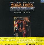 DS9 Vol 4 LD