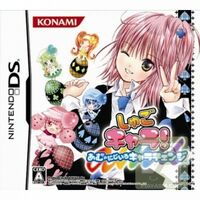 Shugo Chara! Amu's Rainbow-Colored Change! Cover