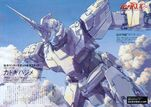 Unicorn-gundam