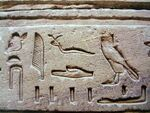 Hieroglyphs2