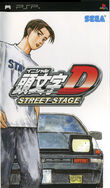 Initiald-streetstage