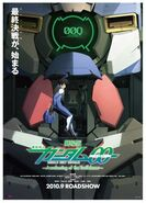00 Gundam Movie Poster