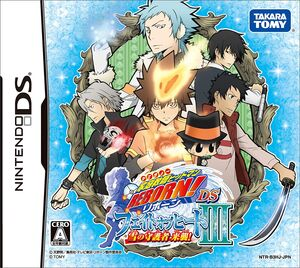 Katekyo Hitman Reborn! DS Fate of Heat III