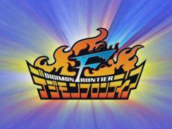 Digimon Topic (anime) 250px-DigimonFrontierLogo