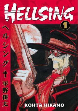 Hellsing-manga-volume-1-cover