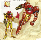 Samus artwork 6