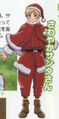 Santa Finland Anime Design