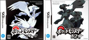Pokemon-black-white-boxart-reshiram-zekron