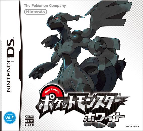 Información de pokémon White & black Pokémon_White_carátula_jp