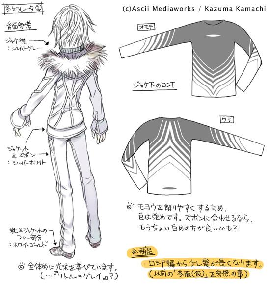 Accelerator t Shirt
