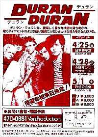 1982 japan-tour poster