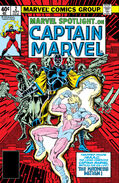 Marvel Spotlight Vol 2 2