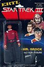 Ertl 331 1984 Mr.Spock