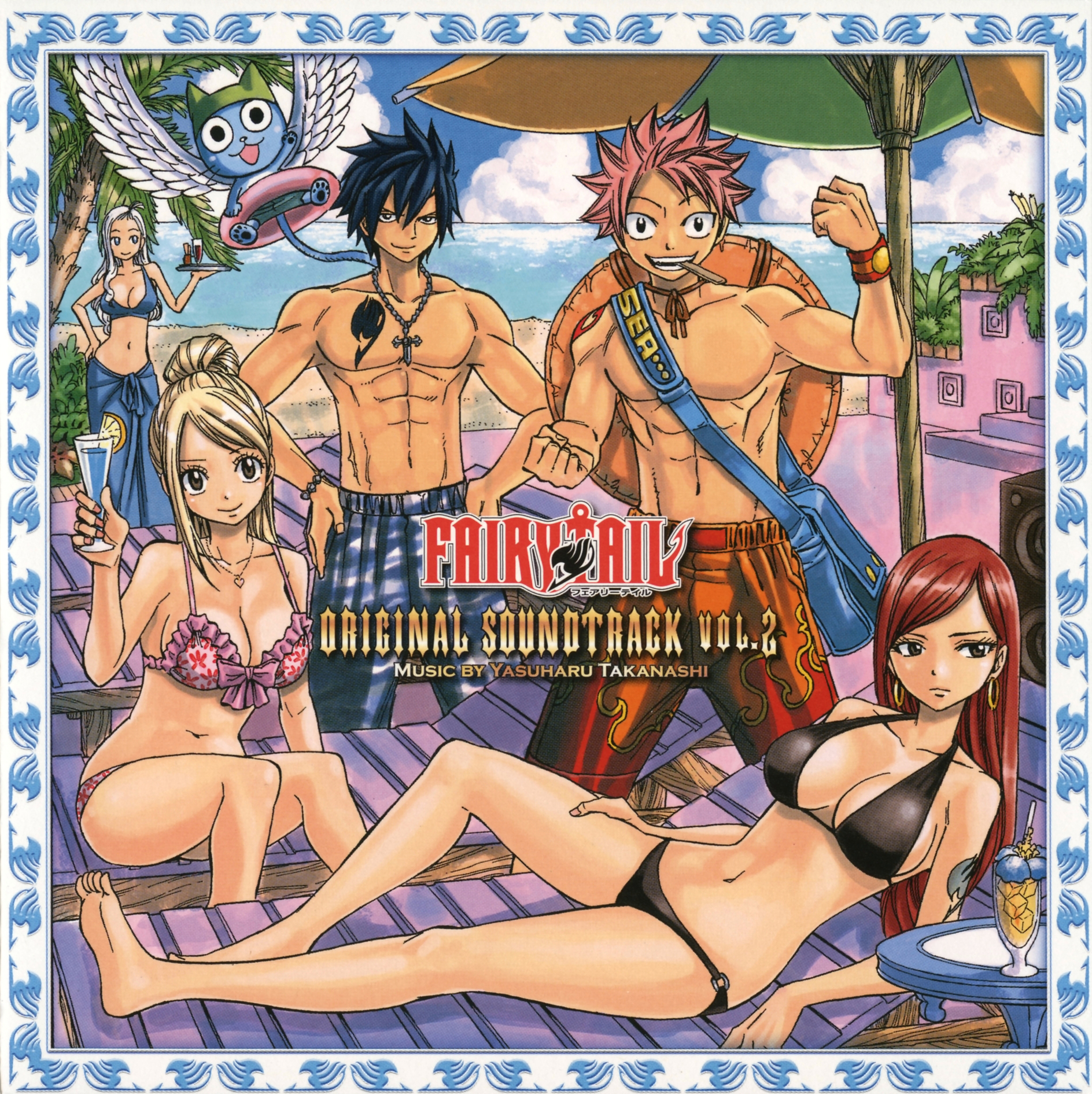 Fairy Tail Original Soundtrack Vol. 2 - Fairy Tail Wiki, the site for