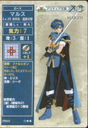 Marth TCG1
